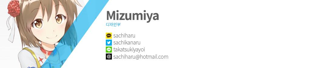 mizumiya.png